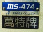 Metal-Etiket (30)