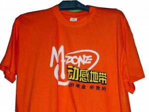 t-shirt-baski (11)